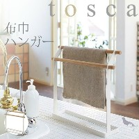 tosca トスカ 布巾ハンガー
