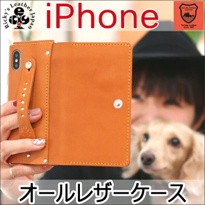 iPhone 手帳型 ケース 【ALLレザー】 名入可 iPhone10 iPhone X iPhone8 plus iPhone7 plus 6s 6splus SE 5s iPhone...