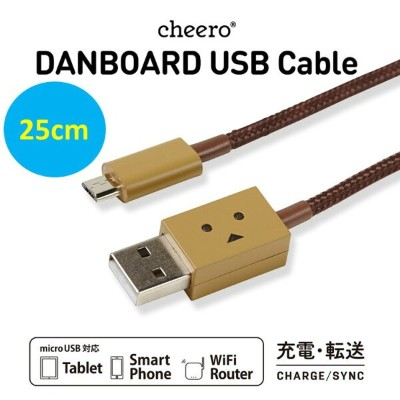 cheero DANBOARD USB Cable with Micro USB connector (25cm) 目が光る 充電 / データ転送 チーロ ダンボー ケーブル Android /...