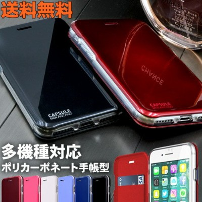 iphonex iphone x ケース iphone8 手帳 iphone7ケース 耐衝撃 手帳型 iphone8plus カバー アップル galaxy note8 s8 s8+ iphone7...