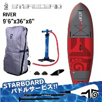"2018 STARBOARD スターボード  9'6""x36""x6"" RIVER  リバーボード INFLATABLE SUPインフレータブル スタンドアップパドルボード※取り寄せ品"