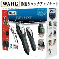 WAHL Deluxe Premium Haircutting & Touch-Up Kitバリカン ウルトラパワー ワール デラックス プレミアム散髪 タッチアップ キット ヘアーカット【smtb...