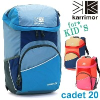 karrimor カリマー リュック キッズ カデット20 正規品 子供 本格派! 丈夫で長持ち♪ リュックサック キッズバッグ バッグ デイパック バックパック キッズリュックサック...