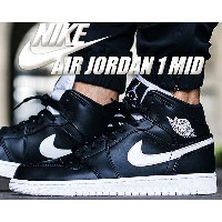 【エア ジョーダン 1 ミッド】NIKE AIR JORDAN 1 MID black/white-black