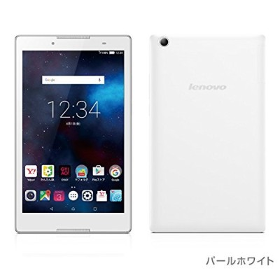 Lenovo TAB2 ホワイト 8inch softbank ソフトバンク 501lv Android 5.0 MediaTek MT8735 Quad-core 1.3GHz