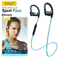 JABRA ヘッドホン JABRA SPORT PACE WIRELESS ハンズフリー通話に Bluetoothヘッドセット Bluetooth対応【RCP】 JABRA WIRELESS BLUE