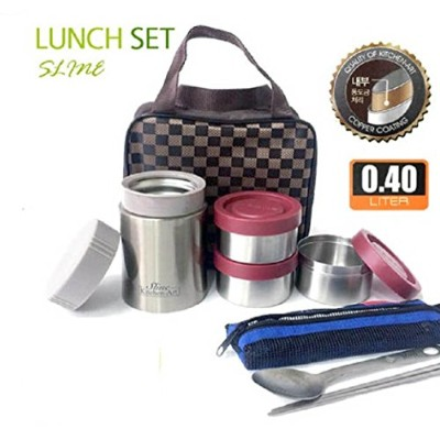 Kitchen Art エスライン ステンレス ランチボックス 保温保冷 お弁当SET 海外直送品 (S-Line Stainless steel Thermal Insulated Lunch...