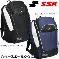 20%OFF 最大14%OFFクーポン SSK バックパック BA150 野球 リュックサック バッグ 部活 合宿 BAG_P3