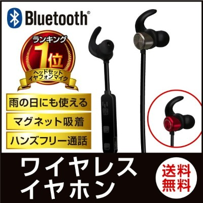 bluetooth イヤホン イヤホン ワイヤレスイヤホン iPhoneXS iPhoneXSMax iPhoneXR iphonex iphone8 iphone7 iphone6 apple...