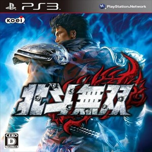 PS3 北斗無双 ソフト ケース 【中古】 4988615033216