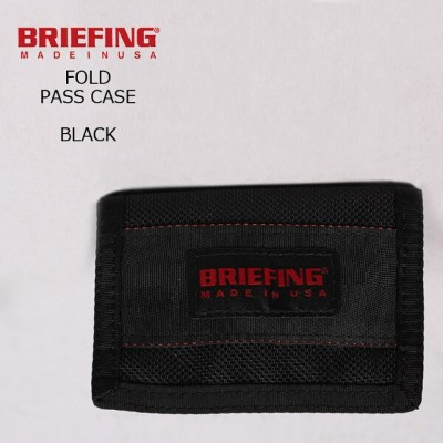 BRIEFING (ブリーフィング) FOLD PASS CASE - BLACK パスケース
