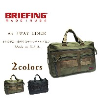 BRIEFING(ブリーフィング)/A4 3WAY LINER(A4 3ウェイライナー)