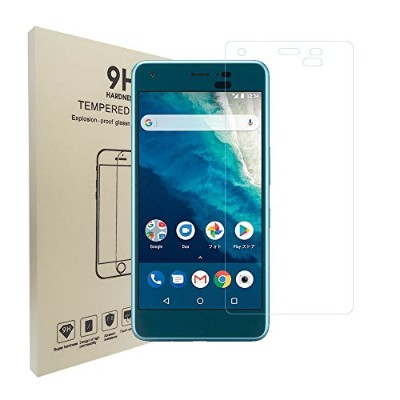 Hasenou Android One S4 ガラスフィルム 保護フィルム 強化ガラス 液晶保護フィルム 硬度9H 気泡防止 0.21mm超薄 (For Android One S4;1枚入り)