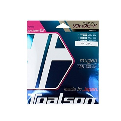 TOALSON(トアルソン) ムゲン 125 7932510N