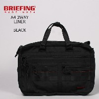 BRIEFING (ブリーフィング) A4 3WAY LINER - BLACK ビジネスバッグ