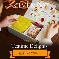☆Teatime Delightsギフトセット[紅茶&クッキー]