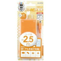 【New3DS/New3DS LL】new3DS用長いAC充電器 オレンジ アローン [ALG-3DS250-OR new3DSACジュウデン オレンジ]【返品種別B】