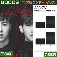 17. CARD WALLETPHOTOCARD SET  / 東方神起(TVXQ) コンサートグッズ [CIRCLE-#welcome] /1次予約/送料無料