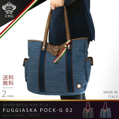 orobianco オロビアンコ トート MADE IN ITALY メーカー取寄せ バッグ ビジネス バック FUGGIASKA POCK-G 02 orobianco-90251