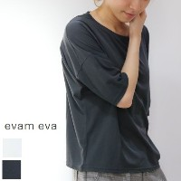 evam eva(エヴァムエヴァ) hard wist cut&sew PO 2colormade in japanee181c178