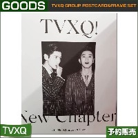 TVXQ GROUP POSTCARDFRAME SET / SUM DDP ARTIUM /1次予約/送料無料