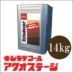 [L] 【送料無料】 キシラデコール アクオステージ 408 パリサンダ [14kg] XyLadecor 水性 屋外木部用 木材保護塗料