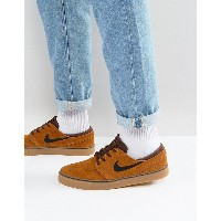 ナイキ メンズ スニーカー シューズ Nike SB Zoom Stefan Janoski Gum Sole Trainers In Brown 333824-214 Brown