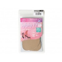 Sylphy Fit(シルフィーフィット) つま先衝撃吸収 2.5mm(つま先快適クッション) 12972 ベージュ ケア用品