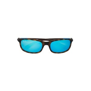 Ray Ban Junior rectangular sunglasses - ブラウン