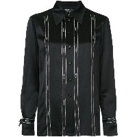 Chanel Vintage logo ribbon-tape fitted shirt - ブラック