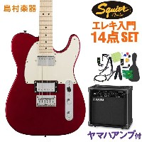 Squier by Fender Contemporary Telecaster HH Dark Metallic Red エレキギター 初心者14点セット 【ヤマハアンプ付き】 テレキャスター ...