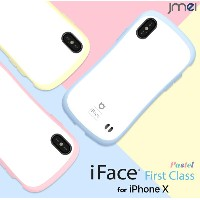 iFace iPhone8 iphone7ケース iface iphonex 正規品 First Class Pastel iface iphonex iphone7 iphone8plus ケース...