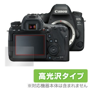 Canon EOS 6D Mark II 用 保護 フィルム OverLay Brilliant for Canon EOS 6D Mark II 【送料無料】【ポストイン指定商品】 液晶 保護...