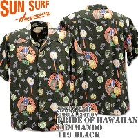 SUN SURF サンサーフアロハシャツ HAWAIIAN SHIRTSPECIAL EDITION / PRIDE OF HAWAIIAN COMMANDOSS37859-119 Black