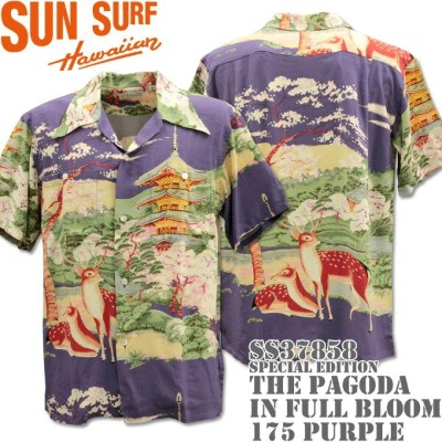SUN SURF サンサーフアロハシャツ HAWAIIAN SHIRTSPECIAL EDITION / THE PAGODA IN FULL BLOOMSS37858-175 Purple