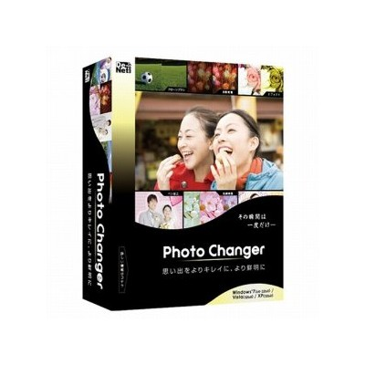 デネット Photo Changer [ WIN ] ( DE-268 )【smtb-s】