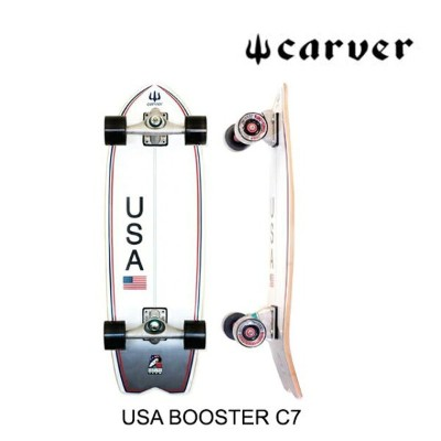 CARVER カーバー スケートボード SKATEBOARD USA BOOSTER C7 COMPLETE MULTI 30""