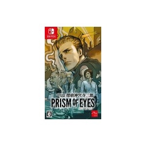 【送料無料】 Game Soft (Nintendo Switch) / 【Nintendo Switch】探偵 神宮寺三郎 PRISM OF EYES 【GAME】