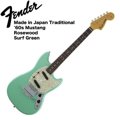 Fender Made in Japan Traditional '60s Mustang SFG エレキギター