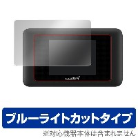 Pocket WiFi 603HW / 601HW 用 保護 フィルム OverLay Eye Protector for Pocket WiFi 603HW / 601HW 【送料無料】...