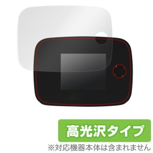 GWiFi G3000 用 保護 フィルム OverLay Brilliant for GWiFi G3000 【送料無料】【ポストイン指定商品】 液晶 保護 フィルム シート シール フィルター...