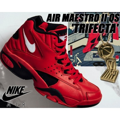 "NIKE AIR MAESTRO II QS ""TRIFECTA"" university red/white-black【ナイキ エア マエストロ 2 QS スコッティ ピッペン SCOTTIE..."