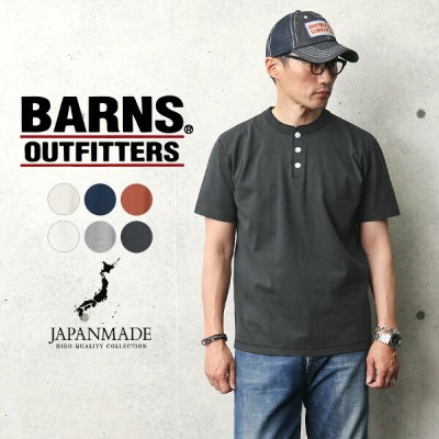 BARNS OUTFITTERS バーンズ アウトフィッターズ BR-8146 ヴィンテージ S/S ヘンリーネックTシャツ《WIP》ミリタリー 軍物 メンズ 男性 ギフト プレゼント【Sx】