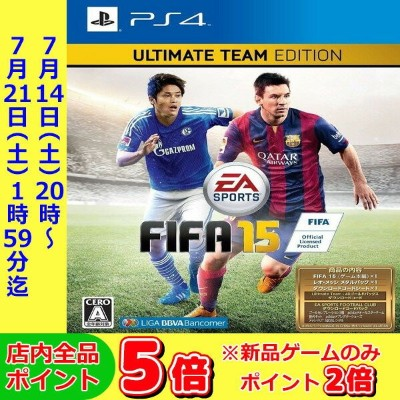 【中古】 FIFA 15 ULTIMATE TEAM EDITION PS4 PLJM-80028 / 中古 ゲーム