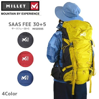 【NEW】ミレー リュック MILLET MIS0595-M SAAS FEE 30+5 サースフェー 30+5 バックパック 30+5L