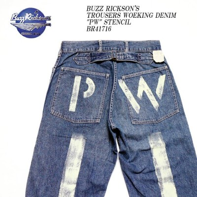 "BUZZ RICKSON'S バズリクソンズ TROUSERS WORKING DENIM ""PW""STENCIL BR41716"