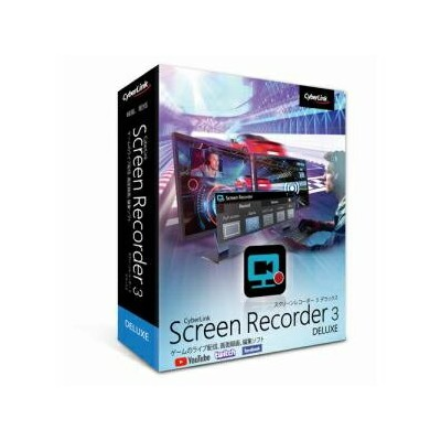 CyberLink Screen Recorder 3 Deluxe 通常版