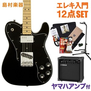 Squier by Fender Vintage Modified Telecaster Custom BLK ギター 初心者 セット ヤマハアンプ テレキャスター 【スクワイヤー / スクワイア】...