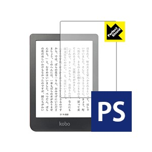 【ポスト投函送料無料】Perfect Shield Kobo Clara HD 【RCP】【smtb-kd】