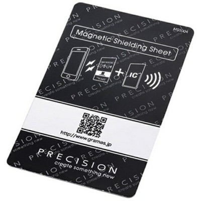 坂本ラヂヲ スマートフォン用 Magnetic Shielding Sheet PRECISION MSS004